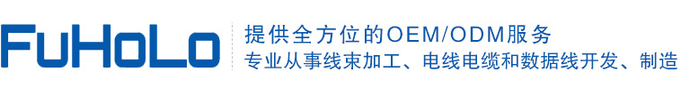 深圳市富宏乐科技有限公司